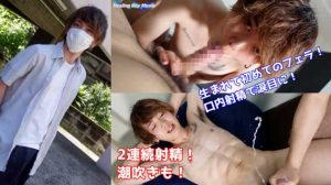 [First debut] The long-awaited premium boy is here for the first time! Despite the first appearance, he showed off a rich etch to a man! After moving to the shooting studio, chatting and carefully...